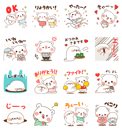 Stinging Tongue Seal + Vulgar bear × UNIQLO Line Sticker GIF & PNG Pack: Animated & Transparent No Background | WhatsApp Sticker