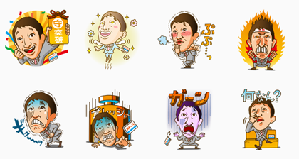 Stoppa: Anti-Diarrheal+Savanna Takahashi Line Sticker GIF & PNG Pack: Animated & Transparent No Background | WhatsApp Sticker