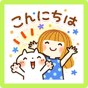 Sweet Healing Friendly Greetings Sticker for LINE & WhatsApp | ZIP: GIF & PNG