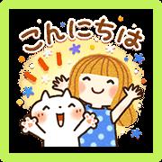 Sweet Healing Friendly Greetings Sticker for LINE & WhatsApp | ZIP: GIF & PNG
