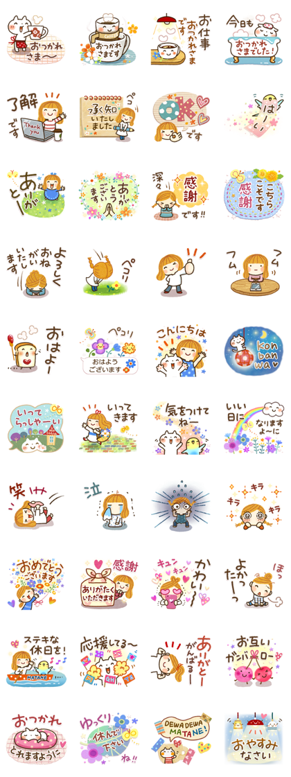 Sweet Healing Friendly Greetings Line Sticker GIF & PNG Pack: Animated & Transparent No Background | WhatsApp Sticker