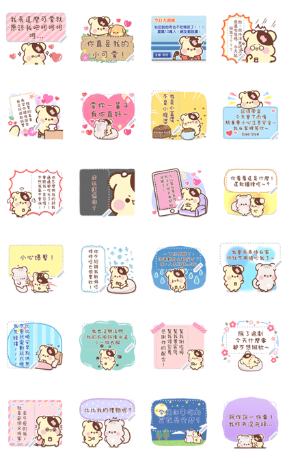 SweetHouse Chini Message Stickers Line Sticker GIF & PNG Pack: Animated & Transparent No Background | WhatsApp Sticker