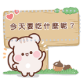 SweetHouse Sunglin Message Stickers Sticker for LINE & WhatsApp | ZIP: GIF & PNG