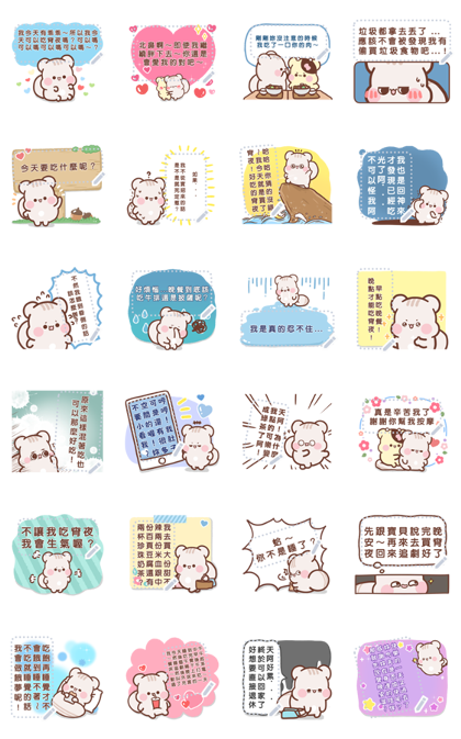 SweetHouse Sunglin Message Stickers Line Sticker GIF & PNG Pack: Animated & Transparent No Background | WhatsApp Sticker