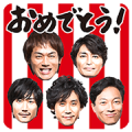 TEAM NACS NAMARA TSUKAIYASUI STICKERS Sticker for LINE & WhatsApp | ZIP: GIF & PNG