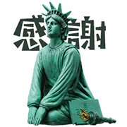 THE STATUE of TOO MUCH LIBERTY Sticker for LINE & WhatsApp | ZIP: GIF & PNG