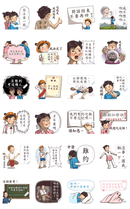 Textbook goes koo-koo! Message stickers! Line Sticker GIF & PNG Pack: Animated & Transparent No Background | WhatsApp Sticker