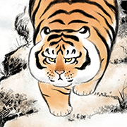 Tiger Going Down the Mountain Sticker for LINE & WhatsApp | ZIP: GIF & PNG