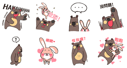 Toki Choi's Friends! Line Sticker GIF & PNG Pack: Animated & Transparent No Background | WhatsApp Sticker