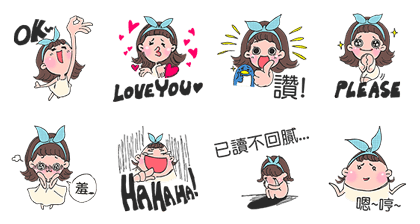 Toki Choi's Happy Life! Line Sticker GIF & PNG Pack: Animated & Transparent No Background | WhatsApp Sticker