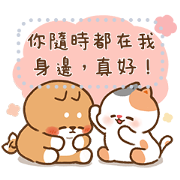 Tonton Friends Message Stickers Sticker for LINE & WhatsApp | ZIP: GIF & PNG