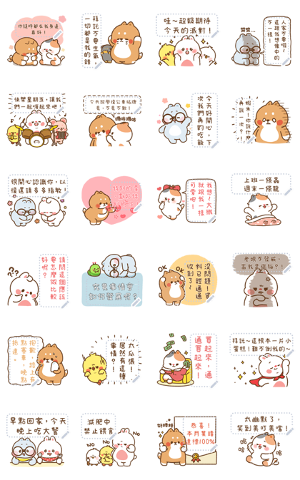 Tonton Friends Message Stickers Line Sticker GIF & PNG Pack: Animated & Transparent No Background | WhatsApp Sticker