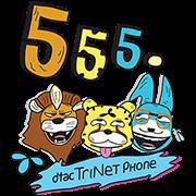 TriNet Phone Hot Verrr Sticker for LINE & WhatsApp | ZIP: GIF & PNG