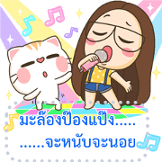 TuaGom: Message Sticker for LINE & WhatsApp | ZIP: GIF & PNG