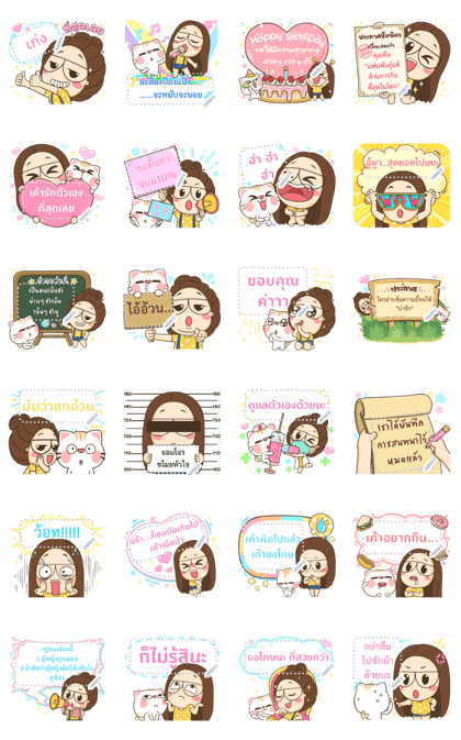 TuaGom: Message Line Sticker GIF & PNG Pack: Animated & Transparent No Background | WhatsApp Sticker