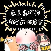 Twodeerman: Message Stickers Sticker for LINE & WhatsApp | ZIP: GIF & PNG