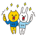 UH THE RABBIT's honorific Stickers Sticker for LINE & WhatsApp | ZIP: GIF & PNG