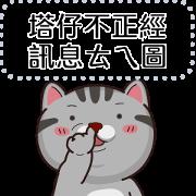 VITA VITA Message Stickers Sticker for LINE & WhatsApp | ZIP: GIF & PNG