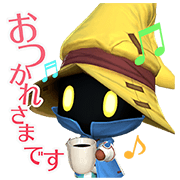 WORLD OF FINAL FANTASY Sticker for LINE & WhatsApp | ZIP: GIF & PNG