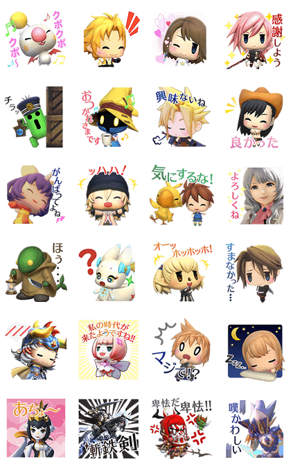 WORLD OF FINAL FANTASY Line Sticker GIF & PNG Pack: Animated & Transparent No Background | WhatsApp Sticker