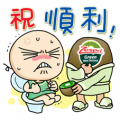 WanWan X Zespri Happy Body Sticker for LINE & WhatsApp | ZIP: GIF & PNG