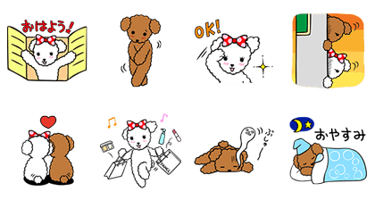 Wancl & Girlfriend Line Sticker GIF & PNG Pack: Animated & Transparent No Background | WhatsApp Sticker