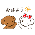 Wancl and His Girlfriend Sticker for LINE & WhatsApp | ZIP: GIF & PNG