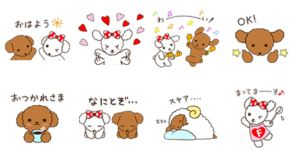 Wancl and His Girlfriend Line Sticker GIF & PNG Pack: Animated & Transparent No Background | WhatsApp Sticker