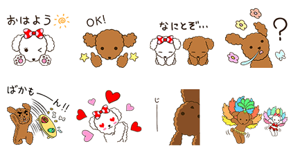 Wancl & his girlfriend Line Sticker GIF & PNG Pack: Animated & Transparent No Background | WhatsApp Sticker