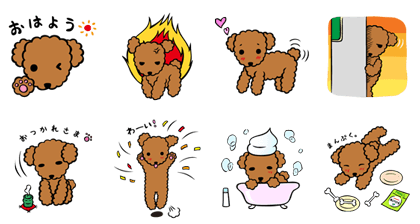 Wancl the Dog Line Sticker GIF & PNG Pack: Animated & Transparent No Background | WhatsApp Sticker