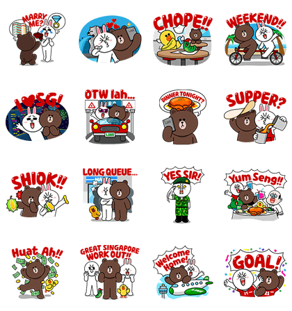 We Love SG50! Line Sticker GIF & PNG Pack: Animated & Transparent No Background | WhatsApp Sticker
