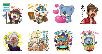 YO-KAI WATCH 3: Sukiyaki Collab Stickers Line Sticker GIF & PNG Pack: Animated & Transparent No Background | WhatsApp Sticker