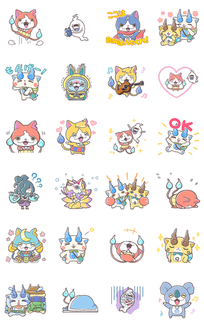 YO-KAI WATCH: Adorable Animations Line Sticker GIF & PNG Pack: Animated & Transparent No Background | WhatsApp Sticker