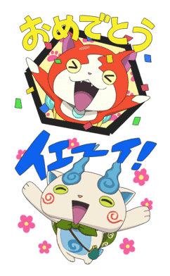 YO-KAI WATCH Animated Stickers Sticker for LINE & WhatsApp | ZIP: GIF & PNG