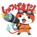 YO-KAI WATCH Animated Stickers 2 Sticker for LINE & WhatsApp | ZIP: GIF & PNG
