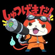 YO-KAI WATCH Animated Stickers 2 Sticker for LINE & WhatsApp | ZIP: GIF & PNG