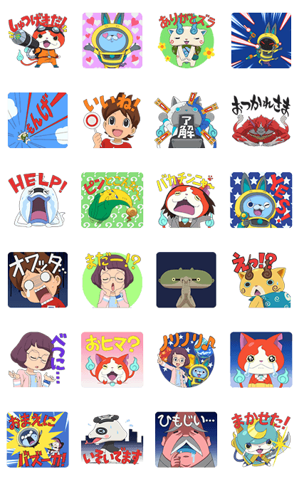 YO-KAI WATCH Animated Stickers 2 Line Sticker GIF & PNG Pack: Animated & Transparent No Background | WhatsApp Sticker