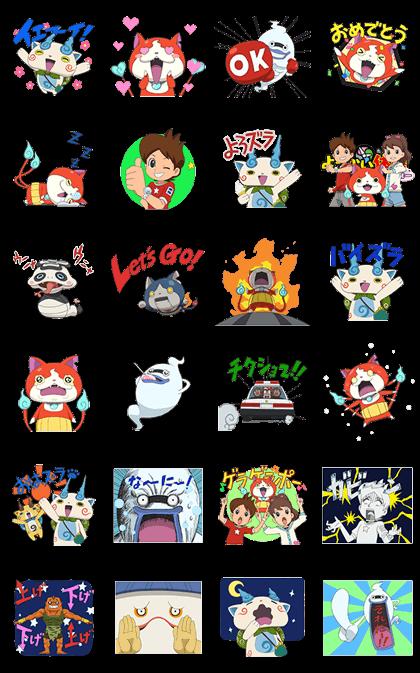 YO-KAI WATCH Animated Stickers Line Sticker GIF & PNG Pack: Animated & Transparent No Background | WhatsApp Sticker