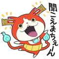 YO-KAI WATCH: Talking Stickers Sticker for LINE & WhatsApp | ZIP: GIF & PNG