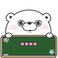 YOSISTAMP: Bear100% Custom Stickers Sticker for LINE & WhatsApp | ZIP: GIF & PNG