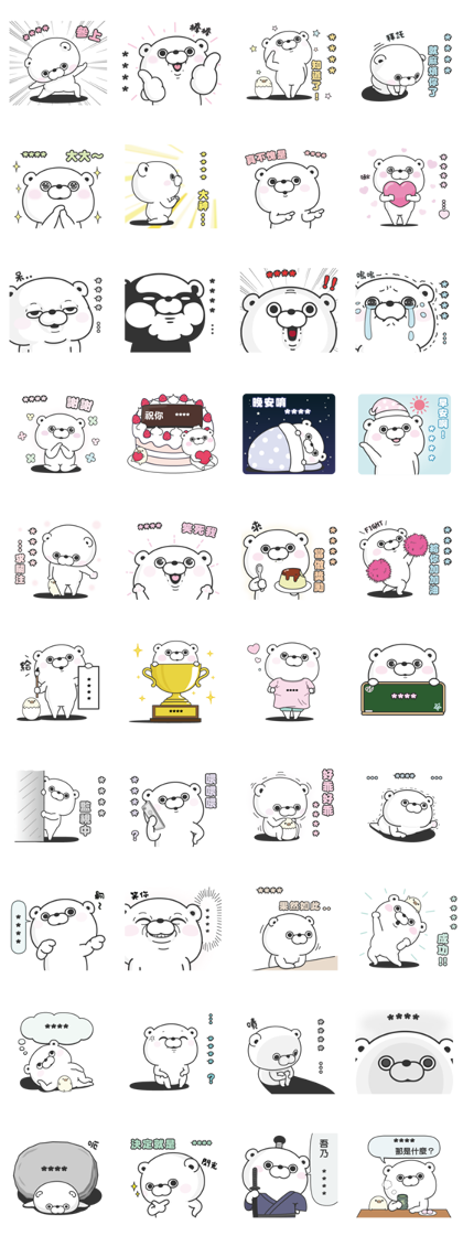 YOSISTAMP: Bear100% Custom Stickers Line Sticker GIF & PNG Pack: Animated & Transparent No Background | WhatsApp Sticker