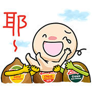 Zespri & Wanwan Happy Body- cheer on Sticker for LINE & WhatsApp | ZIP: GIF & PNG