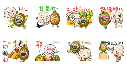 Zespri & Wanwan Happy Body- cheer on Line Sticker GIF & PNG Pack: Animated & Transparent No Background | WhatsApp Sticker