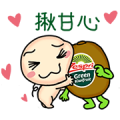 Zespri and Wan Wan Happy Body Stickers Sticker for LINE & WhatsApp | ZIP: GIF & PNG