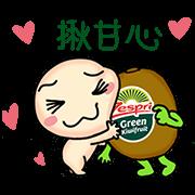 Zespri and Wan Wan Happy Body Stickers Sticker for LINE & WhatsApp   ZIP: GIF & PNG