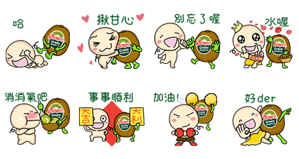 Zespri and Wan Wan Happy Body Stickers Line Sticker GIF & PNG Pack: Animated & Transparent No Background   WhatsApp Sticker
