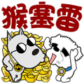 allPay Celebrates Chinese New Year Sticker for LINE & WhatsApp | ZIP: GIF & PNG