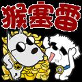 allPay Celebrates Chinese New Year