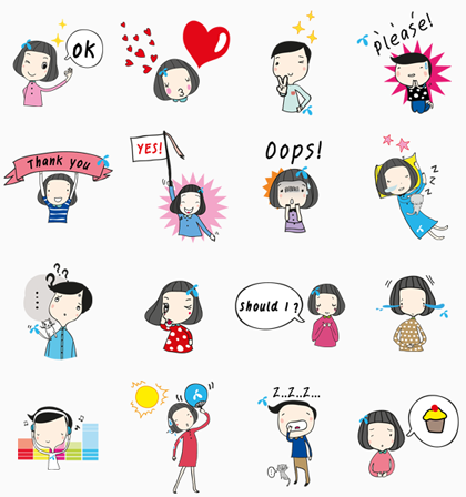 dtac feel goood Line Sticker GIF & PNG Pack: Animated & Transparent No Background | WhatsApp Sticker