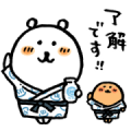 joke bear × LINE TRAVEL jp Sticker for LINE & WhatsApp | ZIP: GIF & PNG